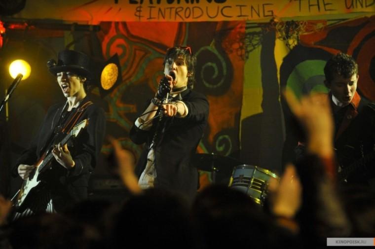 Primer trailer de Killing Bono