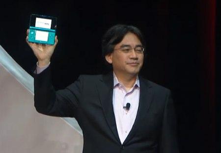 Último día para Actualizar la Consola Nintendo 3DS