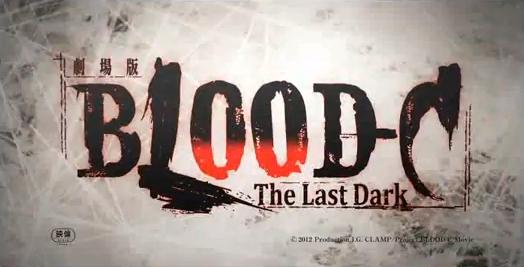 Se revela el trailer de Blood-C Movie