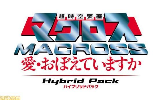 PS3 Macross: Do You Remember Love Hybrid Pack