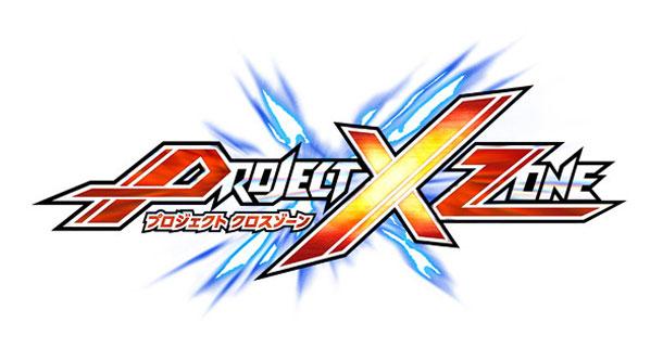 Así se ve Project X Zone