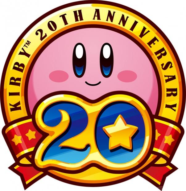 Trailer de estreno de Kirby's Dream Collection: Special Edition