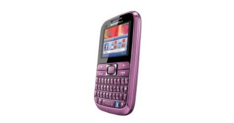 Promociones de verano de Motorola y Telcel