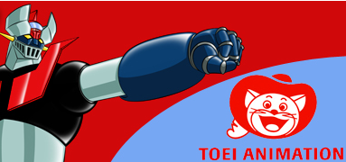Toei Animation relanzará Mazinger Z en Latinoamérica