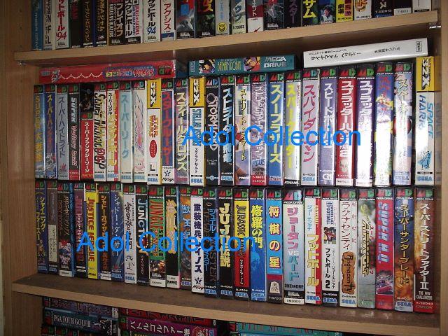 eBay vende la mayor colección de videojuegos de la historia