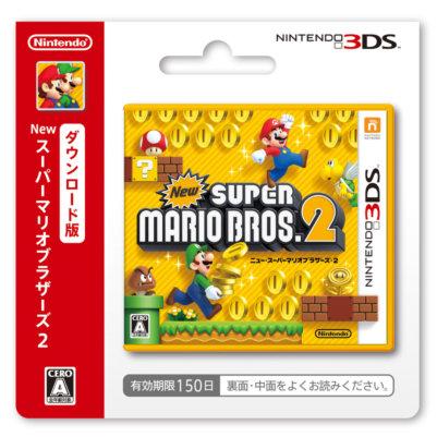 Los videojuegos digitales de Nintendo 3DS costarán igual que los físicos