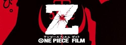 One Piece Film Z: Nuevo teaser de la película