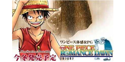 One Piece: Romance Dawn para PSP tendrá cinco personajes jugables