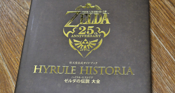 The Legend of Zelda: Hyrule Historia llegará a Norteamérica