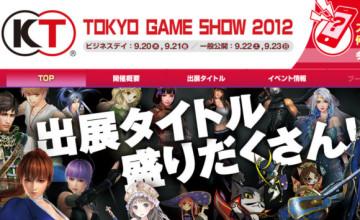 Tecmo Koei revela su alineación para Tokyo Game Show 2012