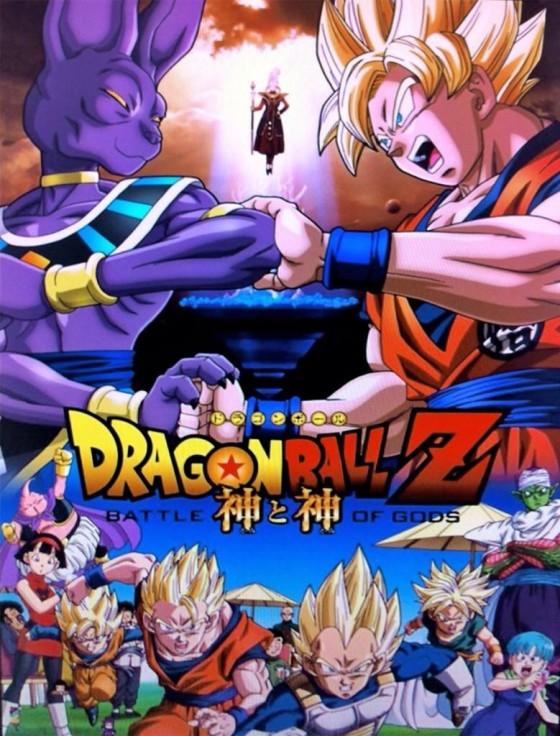 Dragon Ball Z: Póster de la película revela posible nuevo enemigo