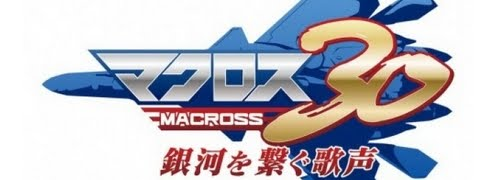 Macross: Detalles de la Historia y Nuevo Video Promocional del Juego