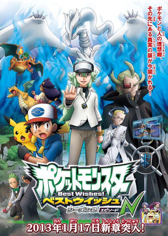Pokémon Best Wishes 2: Llega Un Nuevo Arco a la Trama