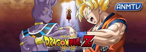 Dragon Ball Z: Battle of Gods, Nuevas Escenas de la Película