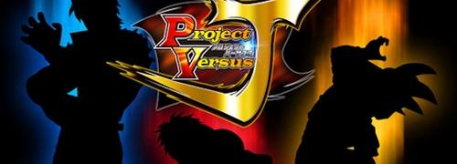 Project Versus J Será Lanzado para PlayStation 3 y PS Vita