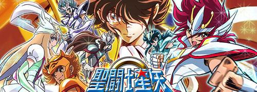 Saint Seiya Omega: Se realiza doblaje único para TV y DVD