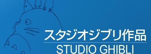 Ghibli: Se anuncia dos nuevas películas para el 2013