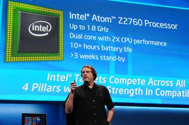 CES 2013: Intel anuncia nuevas experiencias