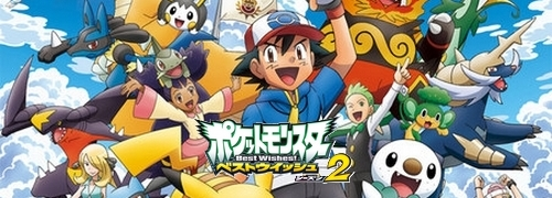 Pokémon Best Wishes 2 Episode N: Trailer Del Nuevo Arco