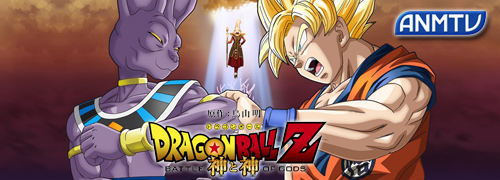 Nuevo video de Dragon Ball Z: Battle of Gods