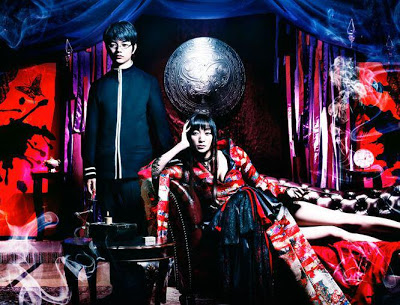 Video: Primeros 5 minutos del live-action de xxxHolic