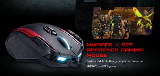 Genius Anuncia el Modelo Gila, Un Mouse Profesional de 12 botones de Su Línea GX-Gaming