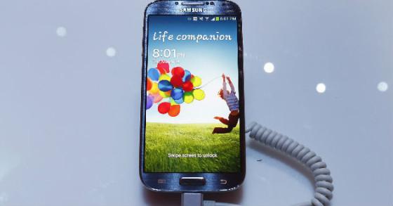 Samsung estrena el Samsung Galaxy S4