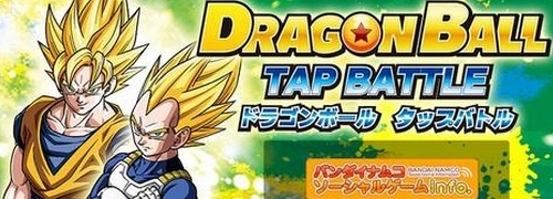 Dragon Ball Tap Battle [JP] [.apk]