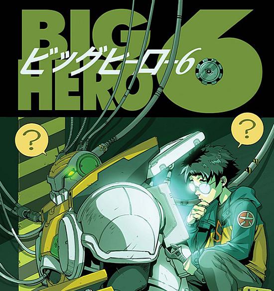 Disney anuncia 'Big Hero 6', su primer filme animado de Marvel
