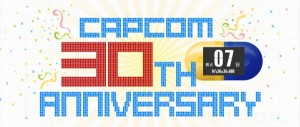 Capcom-30th-anniversary-600x255