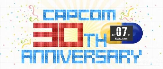 Capcom estrena sitio web con conteo para su 30 aniversario