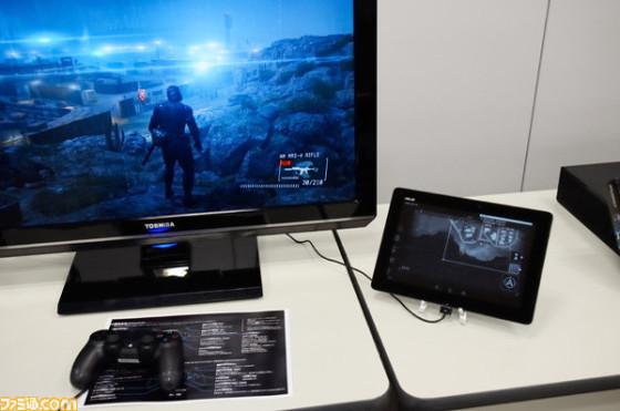 Conoce como funcionará la app de Metal Gear Solid para tablets