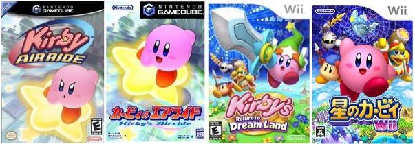 Nintendo resuelve el misterio de Kirby en las portadas occidentales