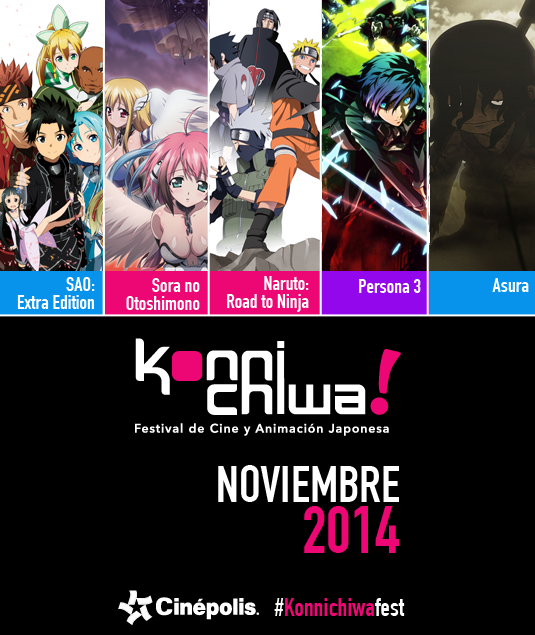 Konnichiwa! Festival de Cine y Animación Japonesa regresa a Cinépolis