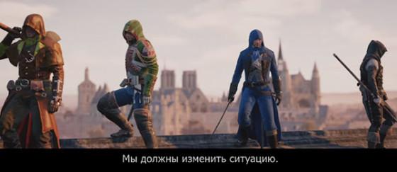 Ubisoft abre una nueva oficina en Moscú