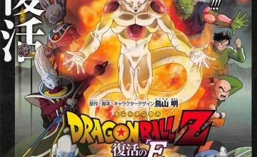 ¿El regreso de Freezer en la nueva película de Dragon Ball Z?