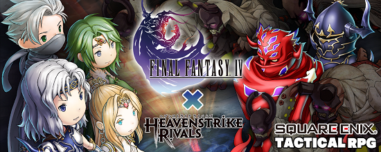Heavenstrike Rivals ofrecerá más diversión de Final Fantasy IV