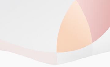 No te pierdas la presentación de Apple el día de hoy