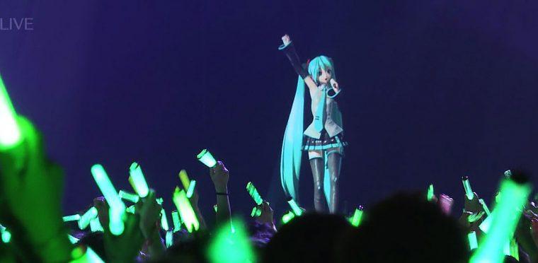 Hatsune Miku estará presente en la Feria Internacional de las Culturas Amigas