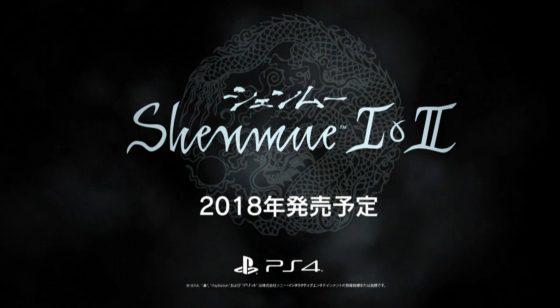 Por fin llega Shenmue I+II para PS4, Xbox One y PC