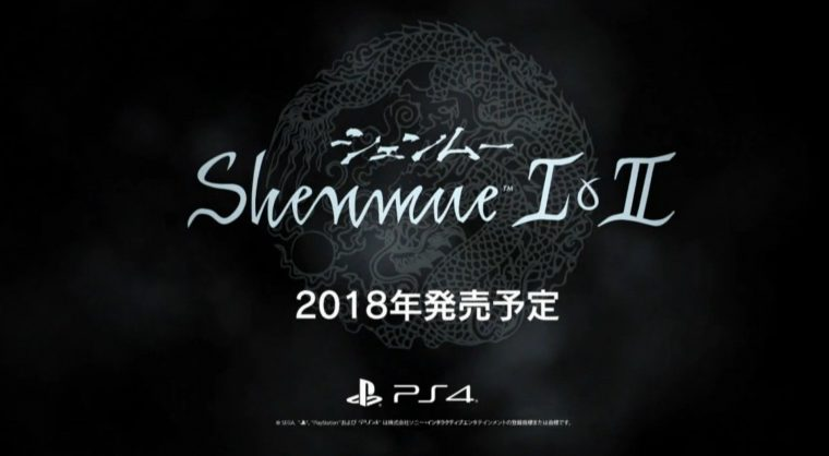 Por fin llega Shenmue I+II para PS4, Xbox One y PC